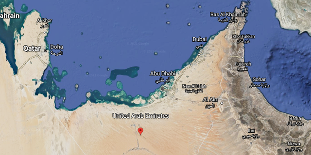 Two vessels off the coast of the United Arab Emirates have lost control of their steering, prompting them to send warning signals via their Automatic Identification System trackers